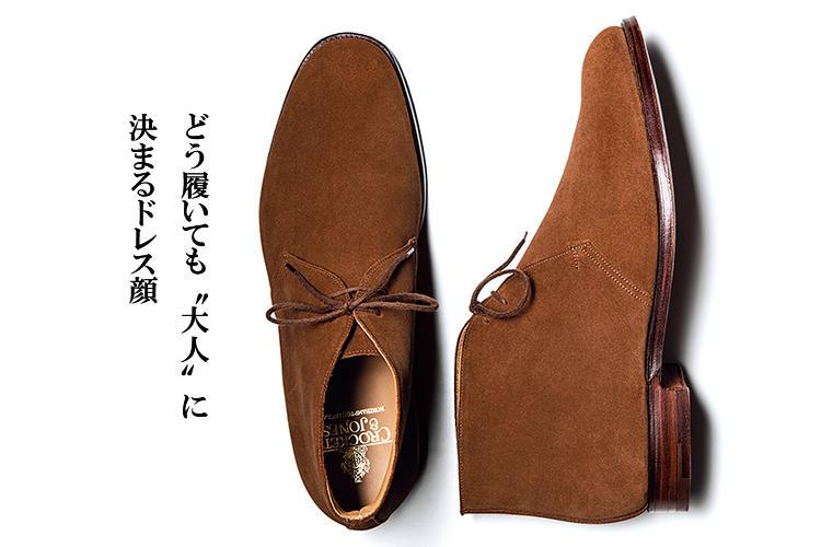 fashion_20190119_boots_1.jpg