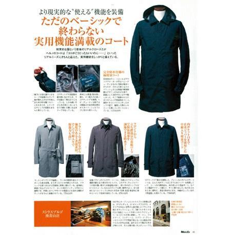 fashion_bestsaler_20171102_12.jpg