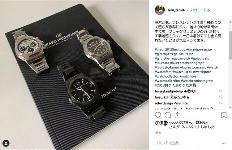 ジラール・ペルゴを3本買い! 「中でもブラックセラミックの3針は、軽くて装着感もよくて1日中つけていてもまったく疲れない」。こういう身体の一部のように使える時計を自分のモノに出来ると、いいですね!