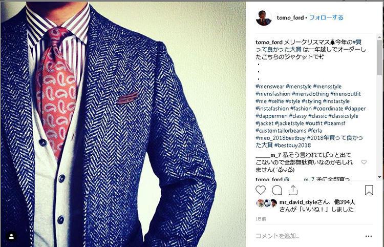「1年越しでオーダーした」ビームスFのジャケット。フェルラのツイーディな生地感がカッコいいですね! チーフ、シャツ、タイにバランスよくボルドートーンを組み合わせた胸元も素敵。