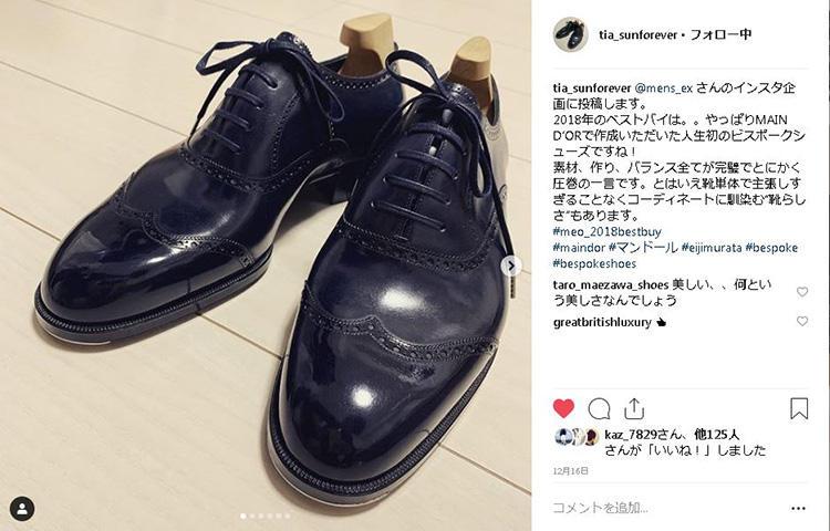 「素材・作り・バランス、すべてが完璧で圧巻の一言!」というMAIN D'ORの人生初のビスポーク。靴単体で主張しすぎることなく、コーディネートに馴染む靴らしさ……。思いがこもった初日スポーク、スーツ姿が格上げされること間違いなし!