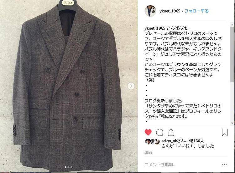 今、人気沸騰中の「デ ペトリロ」のスーツ。ブラウン基調のグレンチェック、ブルーのペーンはネクタイなども合わせやすそう。クラシックな着こなしに活躍してくれそうです!