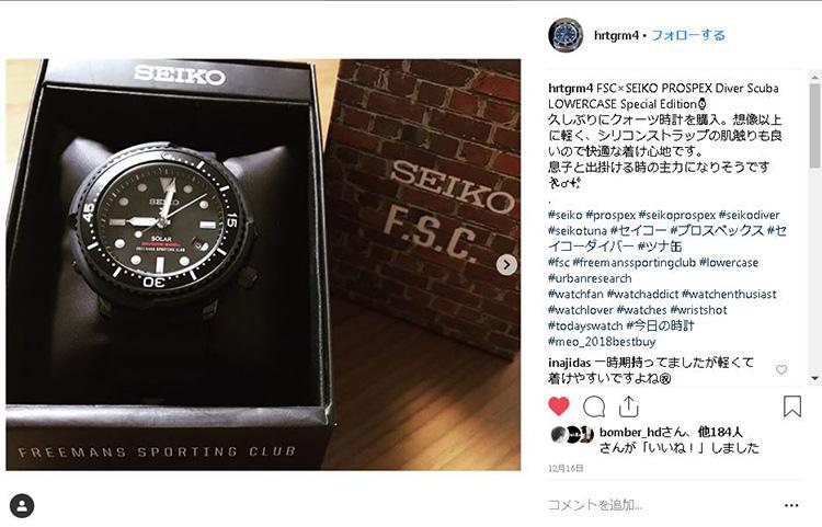 「FSC×SEIKO Prospex Diver Scuba」。久しぶりのクォーツ時計。着け心地の快適さは、1日長く時計をする日には重要ですね。
