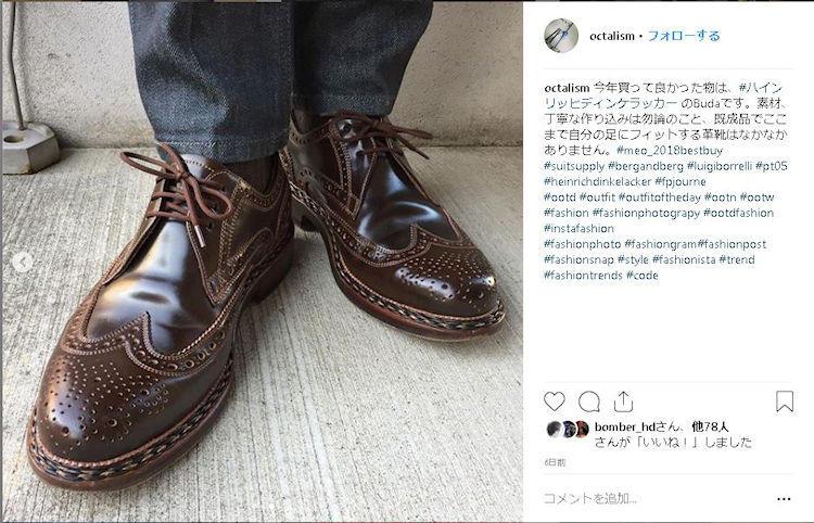 「素材、丁寧な作りこみはもちろんのこと、既製品でここまで自分の足にフィットする革靴はない」ハインリッヒディンケラッカーの靴。これ一足で、足元のインパクトは絶大!