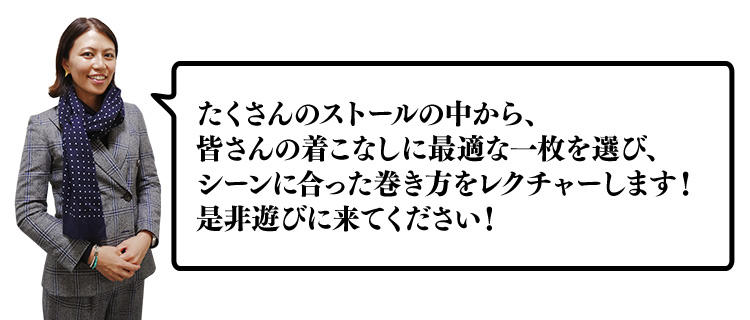 MEN'S EX ONLINE編集長・平澤