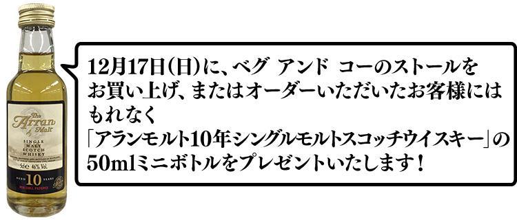 news_171127_22.jpg