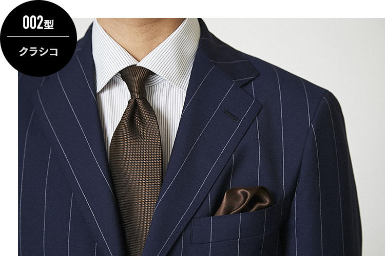 「クラシコ」モデルは、ハーフ毛芯で軽快に仕立てることで、着心地の軽さにこだわったスーツ。段返りの位置が高くVゾーンは狭め。丸く厚みある胸周りは痩せ型の人にも貫禄を与えてくれる。地位あるビジネスマンにも相応しい流行に左右されにくい現代スーツのスタンダードだ。