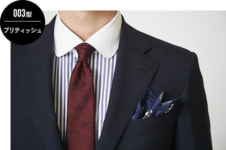 「ブリティッシュ」モデルのジャケットは、フル毛芯仕立ての構築的なフォルムが硬派な男らしさをアピール。肩パッドも薄く今風にコンパクトで、セミコンケープした肩がテーラードとモードを融合した若々しいフォルムを描く。トレンドを意識しながらも、トラディショナルなスタイルを好むビジネスマンに相応しい。