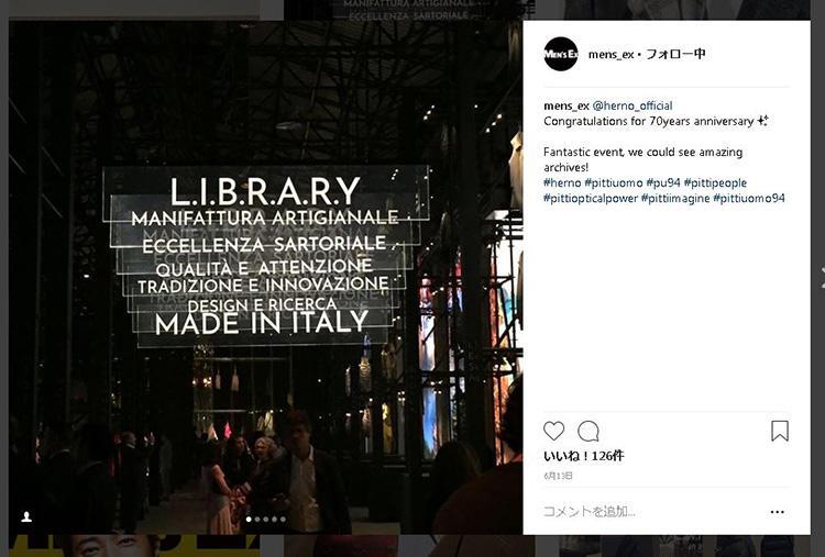 今年で創業70周年を迎えるヘルノは、フィレンツェのレオポルダ駅で、過去のアーカイブとともに、これまでの素材の進化を見ることができるスペシャルパーティを行った。