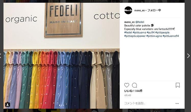 圧巻の色バリを誇る、フェデーリのコットンシャツ。ネイビーやベージュ系だけでも、トーンの違いで多様な色がある。