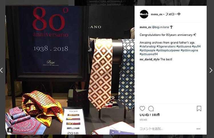 3代続くミラノのタイメーカー、ステファノ ビジは今年で80周年。おじいさんの代のアーカイブネクタイやカードケースなども公開。