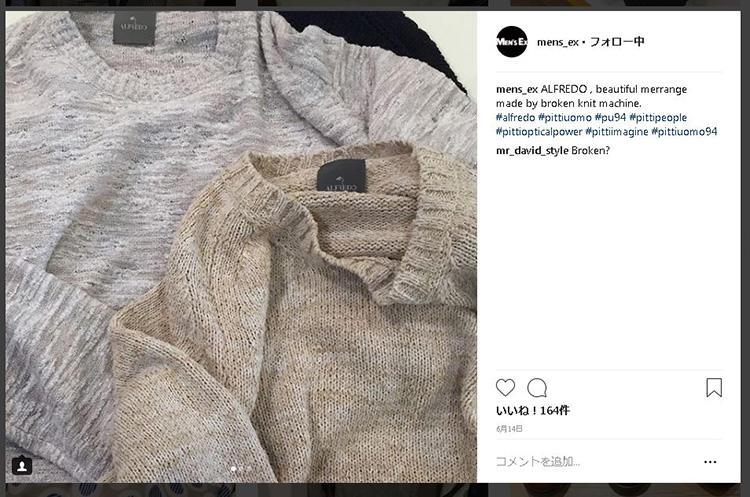 日本ではまだ新しいニットブランド、アルフレッド。ブロークンマシンというものを使い、わざと引っかいたような編みあがりにしているのが面白い。