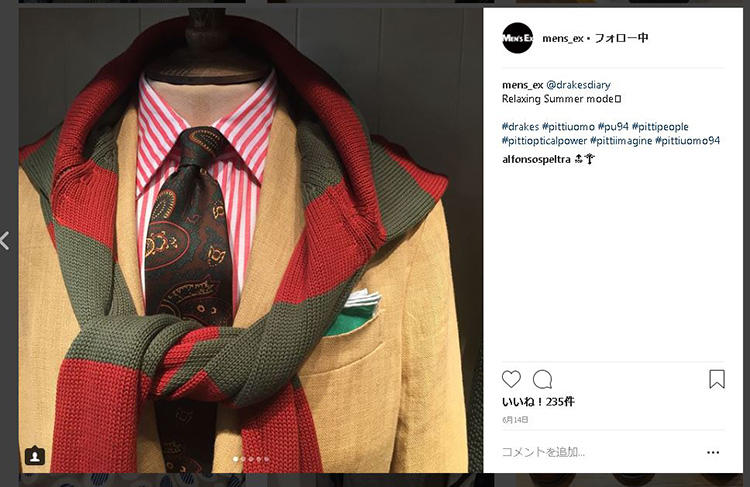 人気のブース、ドレイクスのコーディネート例。スーツにもこうしたカジュアルなニットを巻いたりして、「スーツを楽しく着る」というメッセージが伝わってきた。