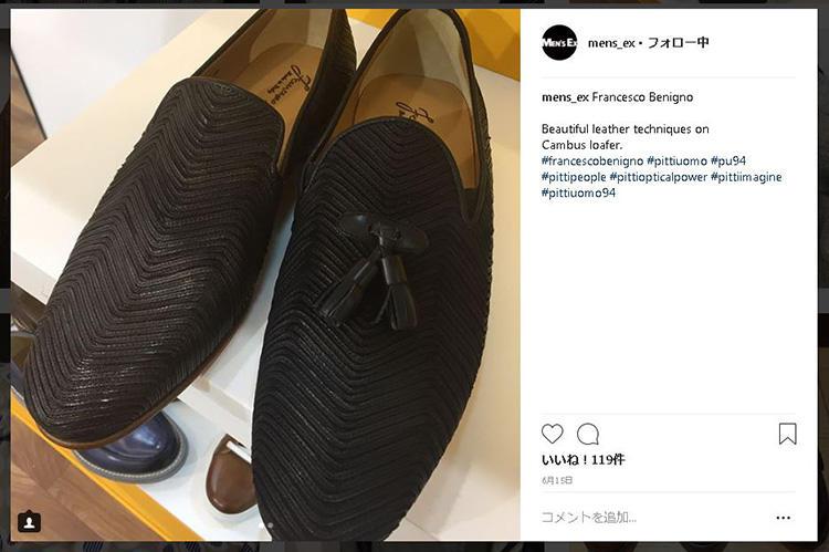ナポリの靴ブランド、フランチェスコ・べニーニョ。ひだひだになった靴の模様は、すべて革でプリーツのように作っている。