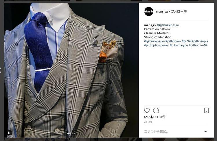 ガブリエレ パジーニ。英国テイストな胸元だが、実は結構派手柄を組み合わせている。しかし、色のトーンや柄のピッチのバランスが絶妙なので違和感なく馴染むのがさすが。