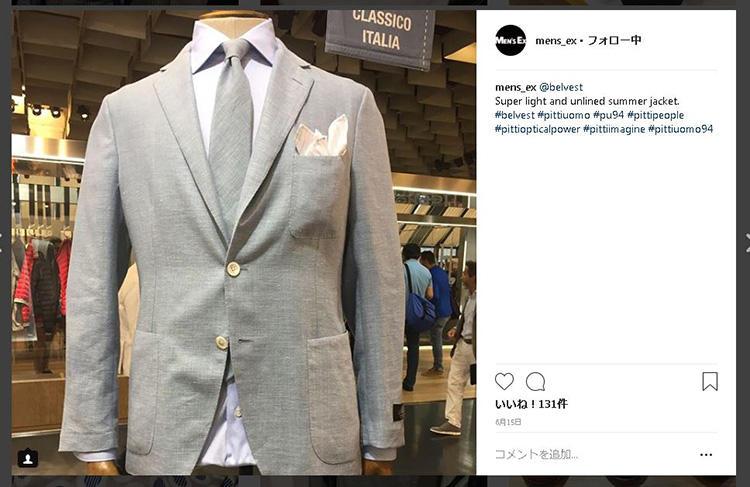 ベルヴェストは、超軽量&アンコンのジャケットを発表。これだけの軽さ、柔らかさがありながら、きちんと見えるのは作りの良さの証拠。