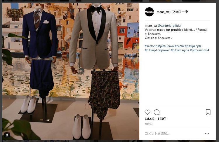 サルトリオのディスプレイは、フォーマルにスニーカーを合わせたりと、スーツの着こなしの幅広さを提案していた。