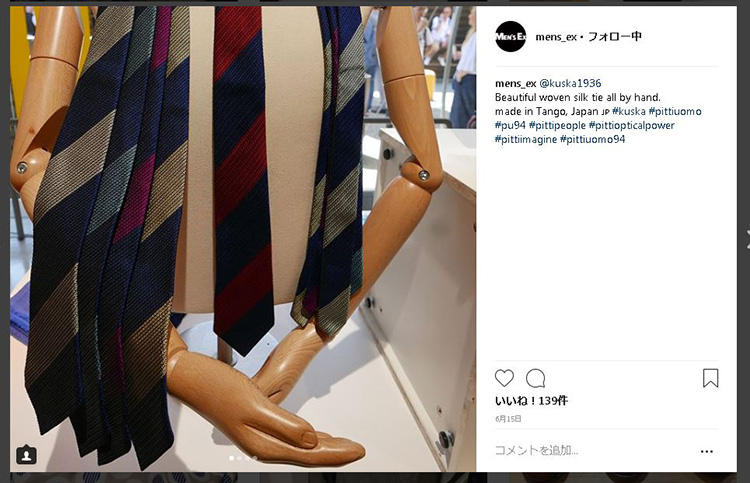 日本の丹後発・ネクタイメーカーのクスカ。職人が、反物を織るのと同じように、1本1本全工程を手織りしているという手間のかけ方により、独自の風合いが生まれる。