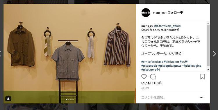 エリコ フォルミコラは、サファリシャツなどもリリース。薄手のシャツアウターも人気だった模様。