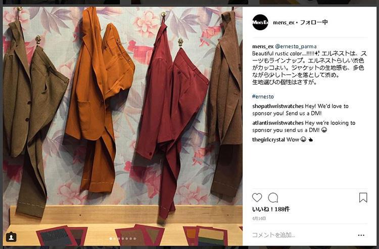 エルネストは、ジャケットだけでなくスーツも。強く、渋い色のトーンが存在感大。