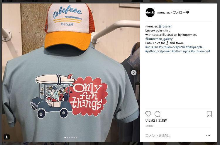 ロサーセンは、スペシャルなイラストが描かれたポロシャツを発表。ゴルフだけじゃなく、街着カジュアルとしても着られそう。