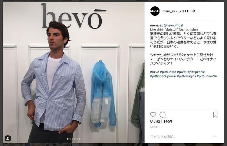 イーヴォからは、シャツのように見える極薄アウターも登場。アウターブランドは、夏に勝負できる軽量素材の開発に余念がない。