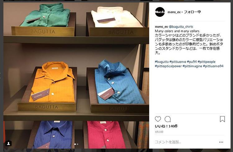 バグッタのカラーシャツはビビッドなトーン、多様な襟柄のバリエーションが目を引いた。