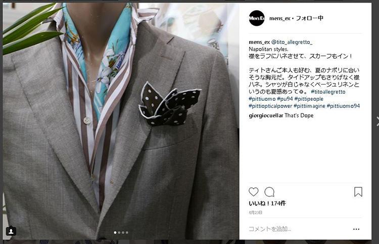 ナポリのティト・アレグレットは、ティトさんご本人が好む着こなしをそのままトルソーに。シャツの襟出し、中にスカーフをイン。