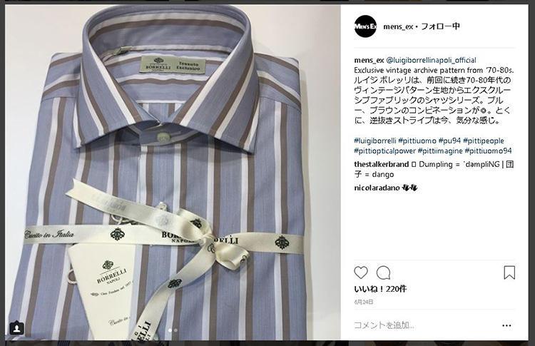 ルイジ ボレッリからは、今回もアーカイブ柄からとられたストライプシャツがたくさん登場。ブルーとブラウンを多用した逆抜きストライプは、この秋も気分だ。
