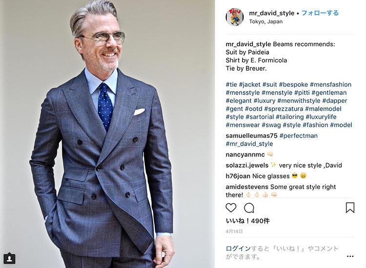 <strong>7.流行はあくまでさりげなく</strong><br />サイドポケットの上にチェンジポケットが備わる、今トレンドのスーツ。あくまでビジネススタイルなので、流行のスーツを取り入れる場合は、シャツやネクタイはシンプルに徹したほうがクールだ。