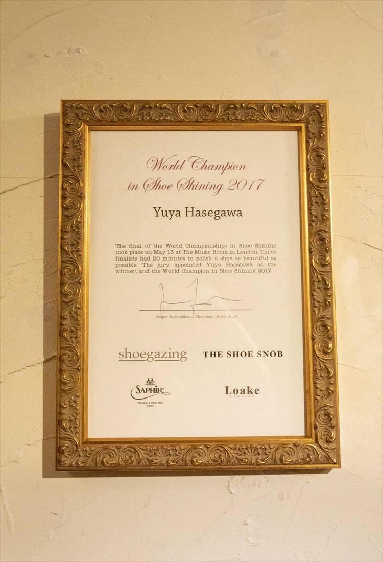 2017年、長谷川さんがロンドンで行われた靴磨き世界大会で優勝した時の賞状が店内に飾られている。