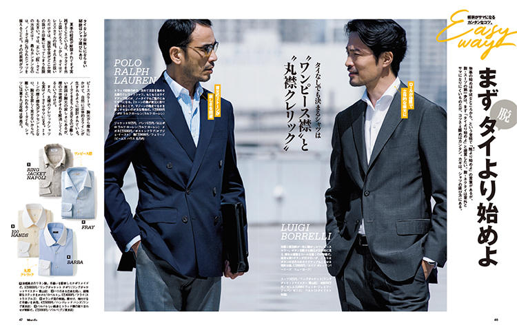 <a href='/magazine/2018/201806.html' target='_self'> >>詳しく見る</a>