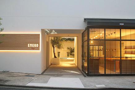 ENEKO Tokyo