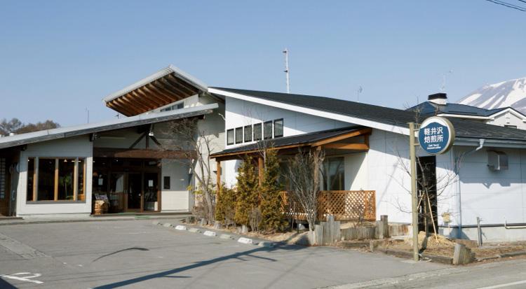 軽井沢の自社工場。カフェイン除去から焙煎まで国内で行う。