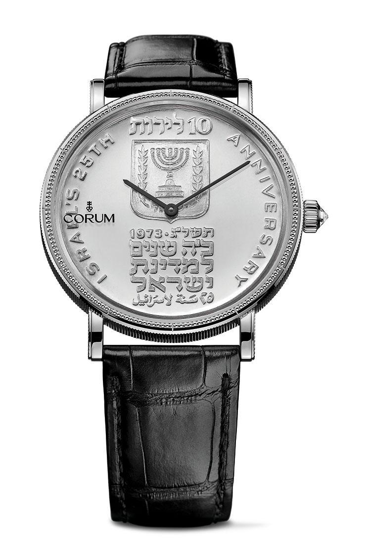 「ヘリテイジ コインウォッチ」210万円。イスラエル国家の建国25周年記念硬貨を使用。