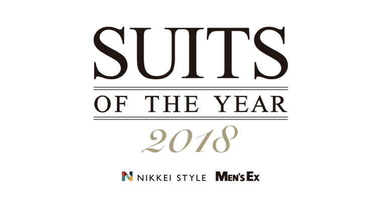 SUITS OF THE YEAR 2018