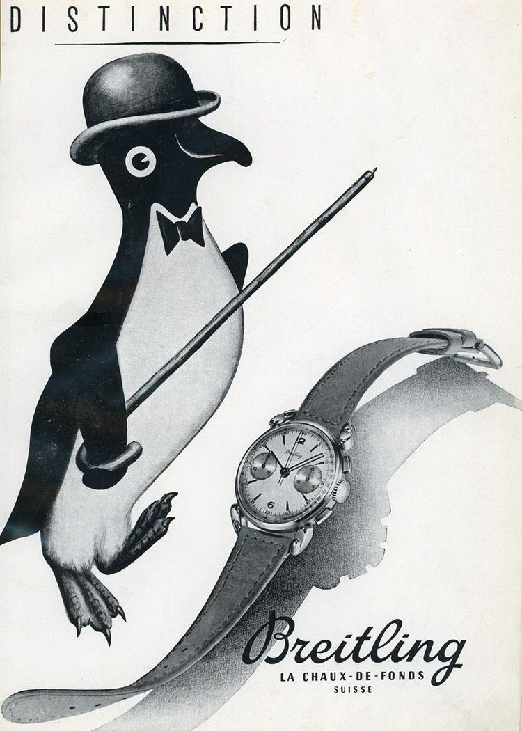 当時の広告ビジュアル