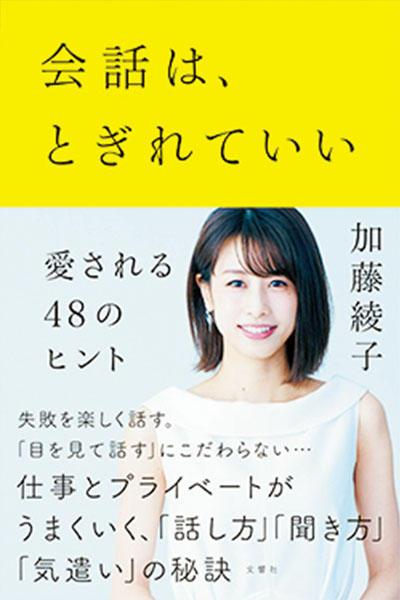news_190520_book_1.jpg