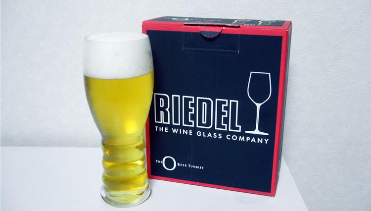 このビアグラスでビールをもっとおいしくもっと楽しく【リーデル】
