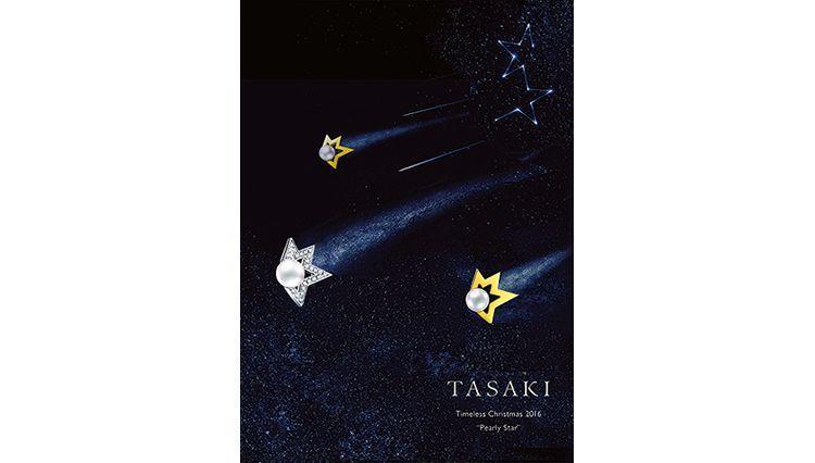"「TASAKI Timeless Christmas 2016″Pearly Star""」を開催"