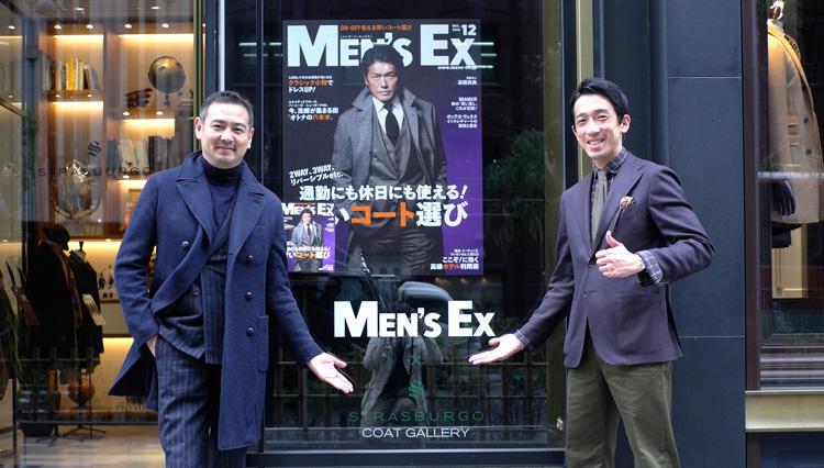 ストラスブルゴ銀座店×MEN'S EXがコラボレート! 編集部員がスタイリングした「コートギャラリー」開催中!