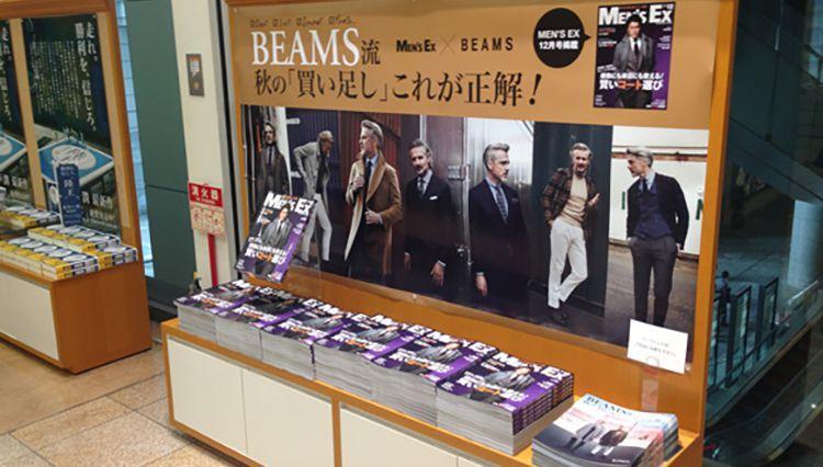 丸善 丸の内本店でBEAMS×MEN'S EX大型パネル&ポスター展示を実施中!