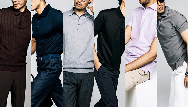 ポロシャツ姿をもっと大人っぽくしたいなら、今すぐワントーンコーデにすべし!