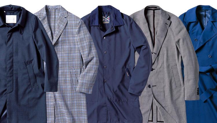 春から秋まで着られて品格が出せるコートは、こんな素材!
