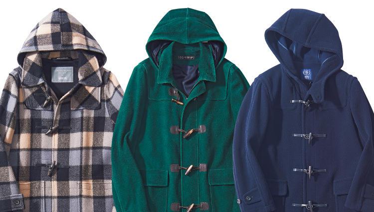 人気ブランドのダッフルコート8着を全部見せ【BEAMS中村達也の買い足しノート・後編】