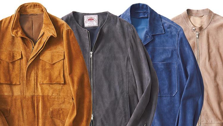 人気ブランドのスエードジャケット8選を全部見せ【BEAMS中村達也の買い足しノート・後編】