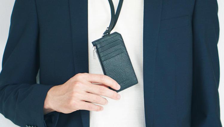 ステイタスと実用性を両立できる! 首からさげるサンローランのサブ財布がスマートです