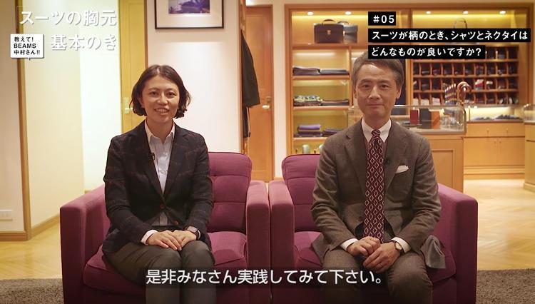 スーツが柄のとき、シャツとネクタイはどんなものが良いですか?【スーツの胸元基本のき vol.5 解説編】