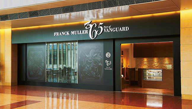 羽田空港にフランク ミュラーの365日期間限定カフェがオープン