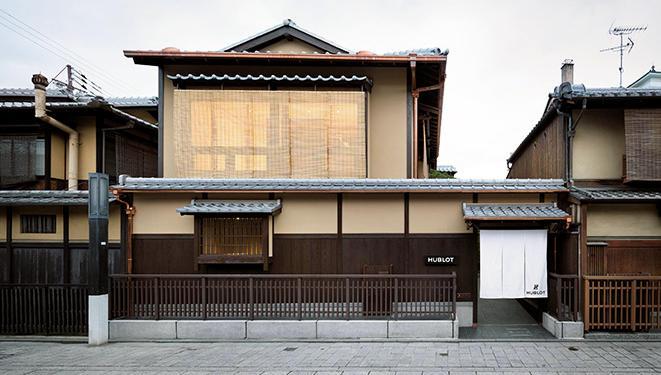 京都・祇園に「ウブロブティック京都」オープン